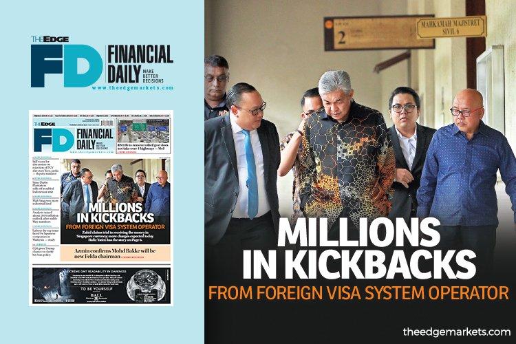 收受外国签证系统营运商的数百万回扣